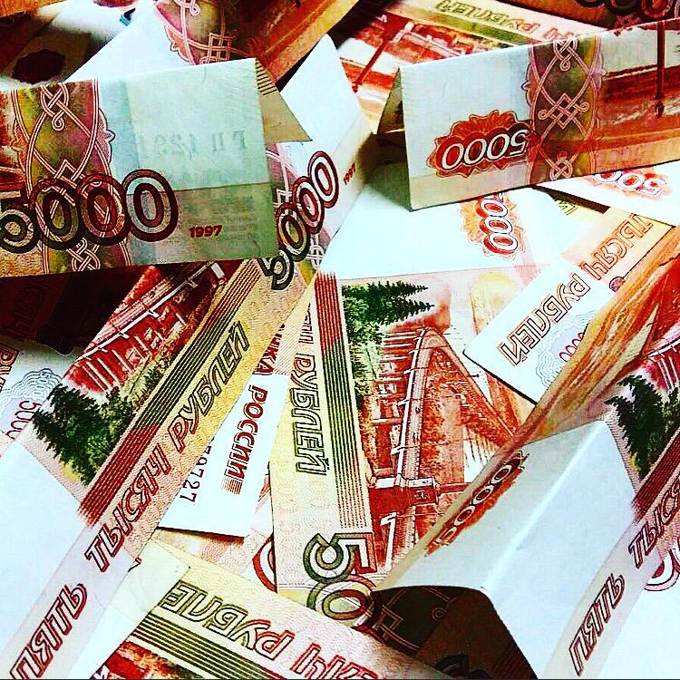 Банк во Владимире, описание, банковские